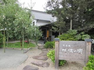 茶菓房 林檎の樹 南小国町店 - 外観♪