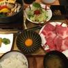 したつづみ亭 - 料理写真:すき焼き膳全貌
