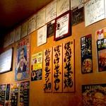 長田タンク筋 - 壁には色々と貼られている。例によって色紙も。