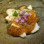 梧洋 - フグ、焼き松茸 ポン酢ジュレがけ