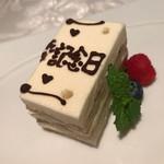 DINING 六区 - シェフの特製ガトー…半分…穴はロウソクの跡です(^_^;)