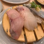 沼津すし之助 - 料理写真:地魚3点盛り