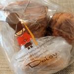 デイジイ - 料理写真:昨日のパン詰合せ