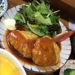 おんちゃんの野菜畑 - 人参ハンバーグ