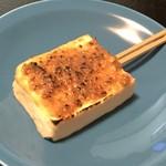 松川温泉 峡雲荘 - 豆腐田楽