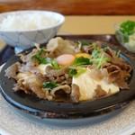 相撲茶屋 大旺 - 「牛ちゃんこ」アップ