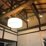 カフェ&バル 庄九郎 - 古民家ならではの天井