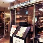 カフェ コムサ -