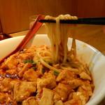 74585952 - ストレート細麺