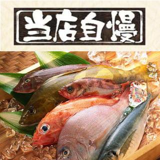 京都卸売市場より毎日仕入しています!!