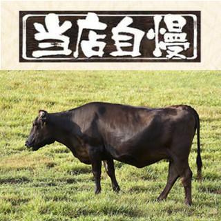 大阪の老舗肉屋さんより黒毛和牛を仕入れています!!