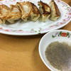 餃子の王将 - 料理写真:餃子。酢に胡椒をたっぷりが好き