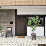 ラ・トラース - La Trace。JR奈良駅から徒歩数分(2017.9月後半)