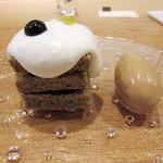 ラ・トラース - 5】都祁村の和紅茶とラッテたかまつのブルーベリーのケーキ 紅茶アイス(ランチコース4500円)