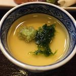 菊川 - 茶碗蒸し