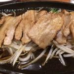 74592982 - 豚バラ生姜焼き 980円