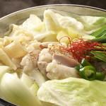 名古屋もつ焼き ひとすじ - もつ鍋のスープはあっさり黄金和風だし 和牛生ホルモン鍋  野菜たっぷりヘルシーメニュー ベジタリアンメニュー もつ鍋うどん もつ鍋雑炊 牛もつうどん