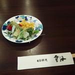 日本料理 雲海 - サラダ(セミ・ブッフェ)