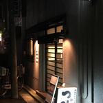 麺屋りゅう - 店舗外観2017年10月。