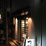 menyaryuu - 店舗外観2017年10月。