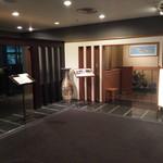 ANAクラウンプラザホテル広島 日本料理 雲海 - 外観