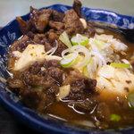 一福 - 料理写真:牛スジ定食