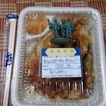てんや - 天丼弁当500円