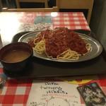 スパゲッティーのパンチョ - ミートソース大盛