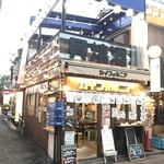 貝焼酒場 カイフォルニア -