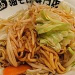74602590 - 野菜そば:800円