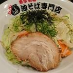 74602591 - 野菜そば:800円