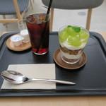 Hama House - シャイニーマスカット ヨーグルトクリーム バニラアイス&アイスコーヒー1