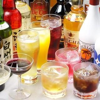 焼酎・日本酒・カクテル・サワーなど約300種類♪