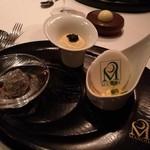 レストラン マノワ - 1品目:アミューズ 3種3様なのに調和する旨さ