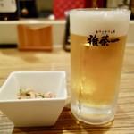 雅茶一 - ドリンク写真:[2017/09]生ビール・アサヒスーパードライ(500円)+お通し・ほっき貝(267円)
