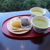 鈴廣 かまぼこの里 - 料理写真:おはぎ二個と、足柄茶のセット
