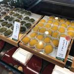鈴廣 かまぼこの里 - 足柄茶おはぎ、かぼちゃあんおはぎ