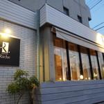 レストラン リッシュ - 店舗