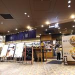 本町製麺所 天 - 外観☆