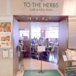 トゥ・ザ・ハーブズ 大泉学園店 - To The Herbs  大泉学園店 入口