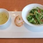トゥ・ザ・ハーブズ 大泉学園店 - 前菜 とスープ
