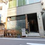 ジェイティード カフェ - 外観☆