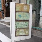 ジェイティード カフェ - 看板☆