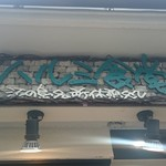 江の島 ハルミ - 外観