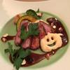 西洋懐石アンシャンテ - 料理写真:仏産鴨のロースト、葡萄ソース