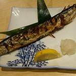 鯛将丸 - サンマの塩焼き