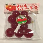 道の駅 スペース・アップルよいち - よいちりんご羊羹 540円