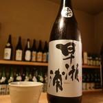 たかはし - ☆早瀬浦 新酒槽搾り純米酒(*^。^*)☆