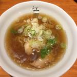 江南行店 - 柳麺