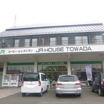 JRハウス十和田 - 店舗